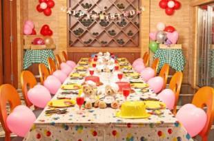 Birthday-Celebration-Ideas